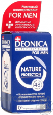 Deonica For Men дезодорант nature protection 45 мл