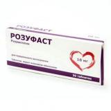 Розуфаст 10 мг №30,табл
