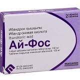 Ай-Фос 150 мг., №2 табл.