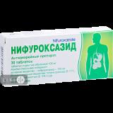 Нифуроксазид 0,1 г №30 табл