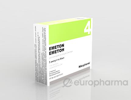 Эметон раствор для инъекций, 2 мг/мл по 4 мл в ампуле №5