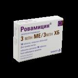 Ровамицин 3 млн. МЕ № 10 табл покрытые оболочкой