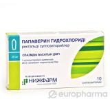 Папаверин г/х 20 мг, №10, рект. свечи