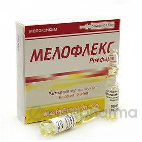 Мелофлекс 15 мг 1,5 мл №5,амп