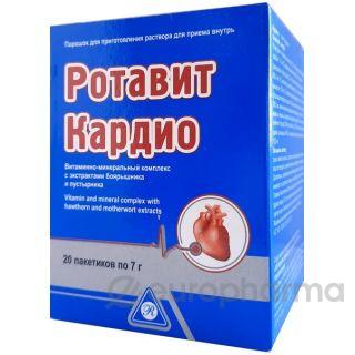 Ротавит Кардио №20, пакетики 7гр