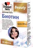 Доппельгерц Бьюти Биотон 280 мг №30 капс