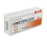 Омепразол 20 мг № 30 капс  покр кишечнораст оболочкой