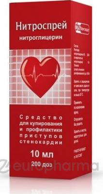 Нитроспрей спрей 0,4 мг №10 фл
