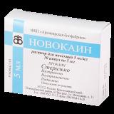Новокаин 5 мл № 10 амп