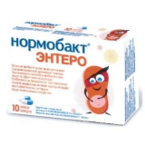 Нормобакт Энтеро № 10 капс