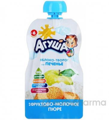 Агуша пюре фруктовое Яблоко-творог-печенья 90 гр