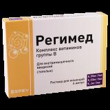 Регимед 20 мг/5 мл №6 раствор