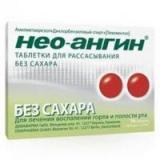 Нео-ангин №24, табл. д/расс., без сахара