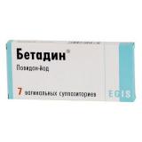 Бетадин 200 мг, №7, супп.