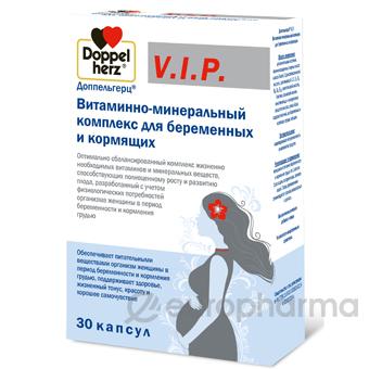 Доппельгерц V.I.P Вит.-Мин. к-с для беременных и кормящих №30, капс