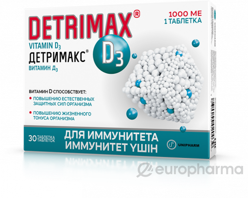 Детримакс №30, табл