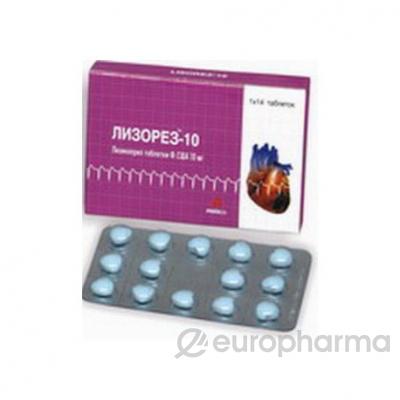 Лизорез-10 (Лизиноприл) 10 мг, №14, табл.