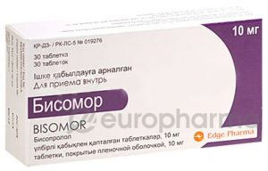 Бисомор 10 мг, №30, табл.
