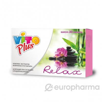 Vito Plus Relax комплекс экстр.валерианы и пустырника.капс №30
