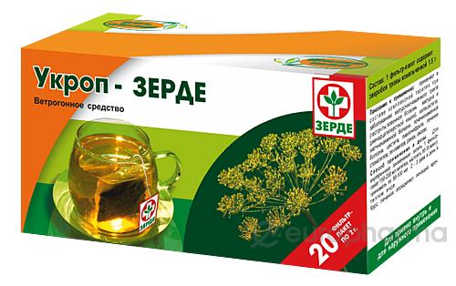 Фито чай Укроп, фильтр-пак. 2г №20 (Зерде)