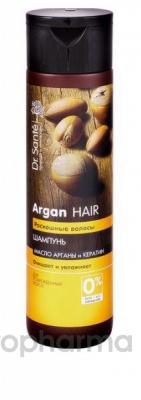 DrSante шампунь масло арганы и кератин 250мл