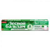 Зубная паста 2в1+бальзам Лесной бальзам 75мл