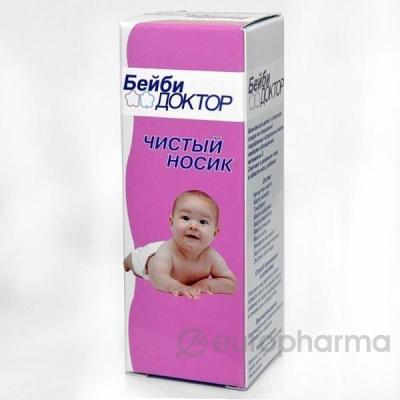 """Бейби Доктор """"Чистый носик"""" бальзам для детей, 10мл"""