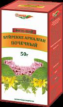 Пол-пола трава 30 гр, фито чай