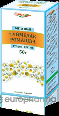Ромашка цветки Зерде 50 гр, фито чай