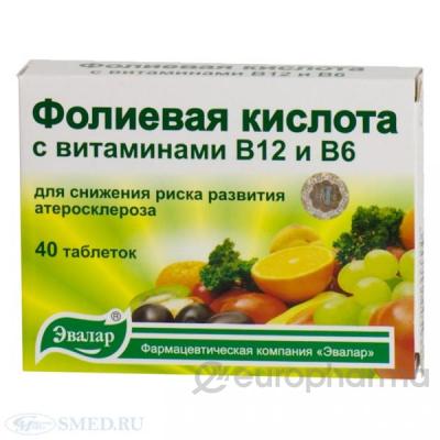 Фолиевая кислота с витаминами В12 и В6 №40 табл