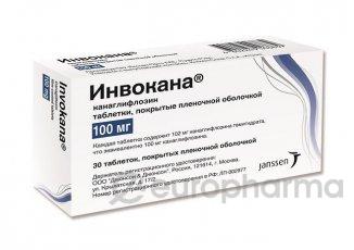 Инвокана 100 мг №30 табл
