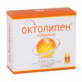 Октолипен 30 мг №10 амп