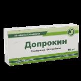 Допрокин 10 мг №20 табл
