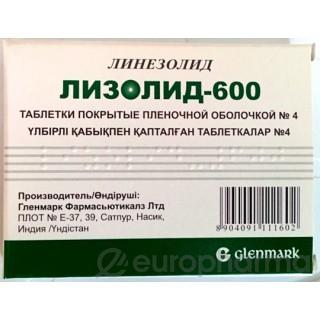 Лизолид-600 600 мг, №4, табл.