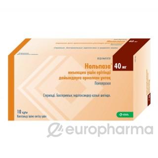 Нольпаза порошок для приготовления р-ра д/и 40 мг, №5, фл.