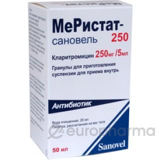 Меристат-сановель 250 мг/5мл, 50,0 гран.для приготов. суспензии, в компл с раств
