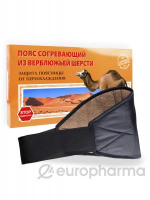 Пояс из верблюжей шерсти M 44-46 (85-95 см)