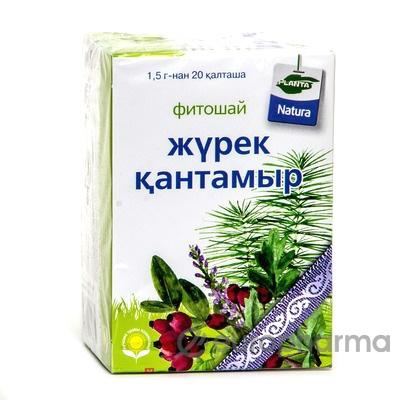 Сердечно-сосудистый 1,5 гр, №20, фито чай