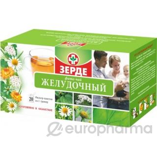 Желудочный 1 гр, №20, фито чай