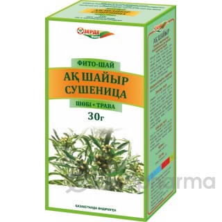 Сушеница-Зерде трава 30 гр, фито чай