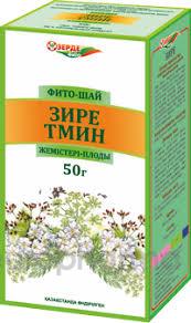 Тмин плоды 50 гр, фито чай