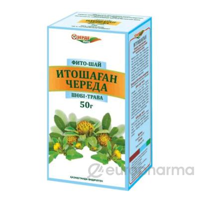 Душицы трава 50 гр, фито чай