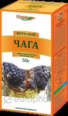 Чага (березовый гриб) 50 гр, фито чай