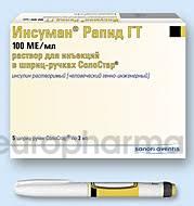Инсуман Базал ГТ 100 мг/мл, 3 мл, №1, амп.