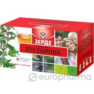 Пустырник 1 гр, №20, фито чай