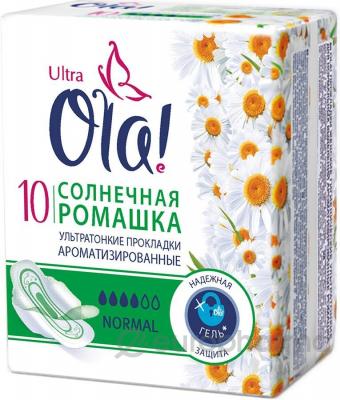 """OLA Ultra Normal прокладки ультратонкие """"Солнечная ромашка"""" 10 шт"""