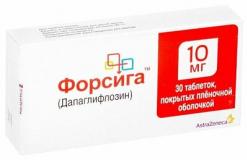Форсига 10 мг № 28 табл