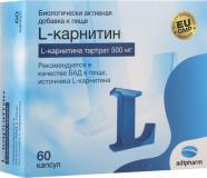 L-Карнитин 500 мг, №60, капс.