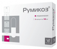 Румикоз®100 мг №6,капс