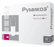 Румикоз®100 мг №15,капс